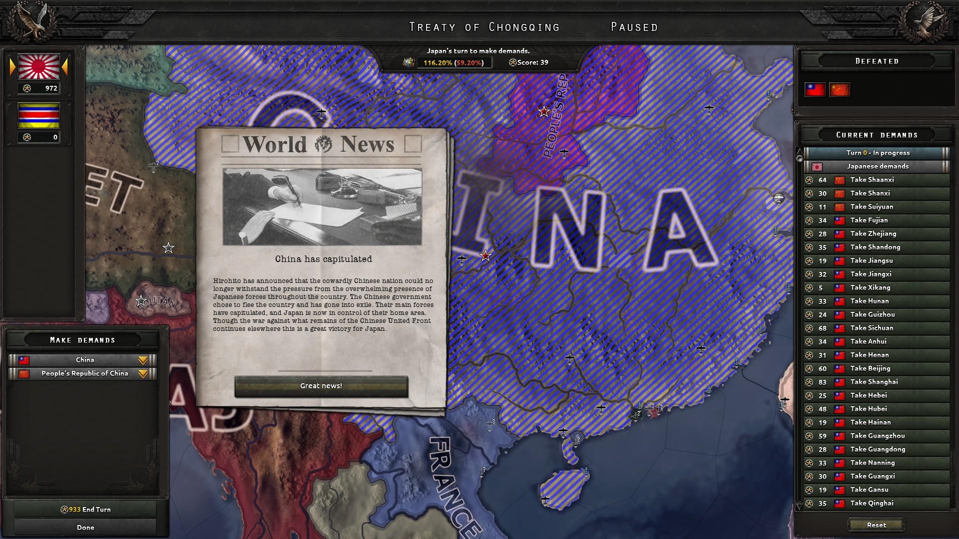 HoI4日中戦争終戦