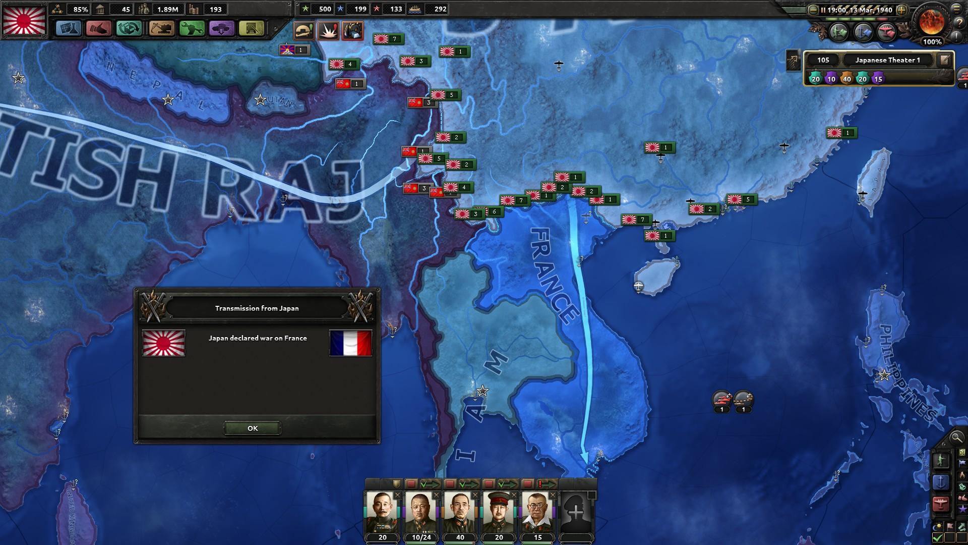 HoI4太平洋戦争開戦