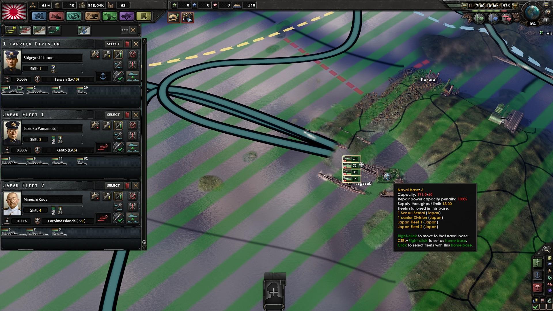 HoI4開始時海軍編成