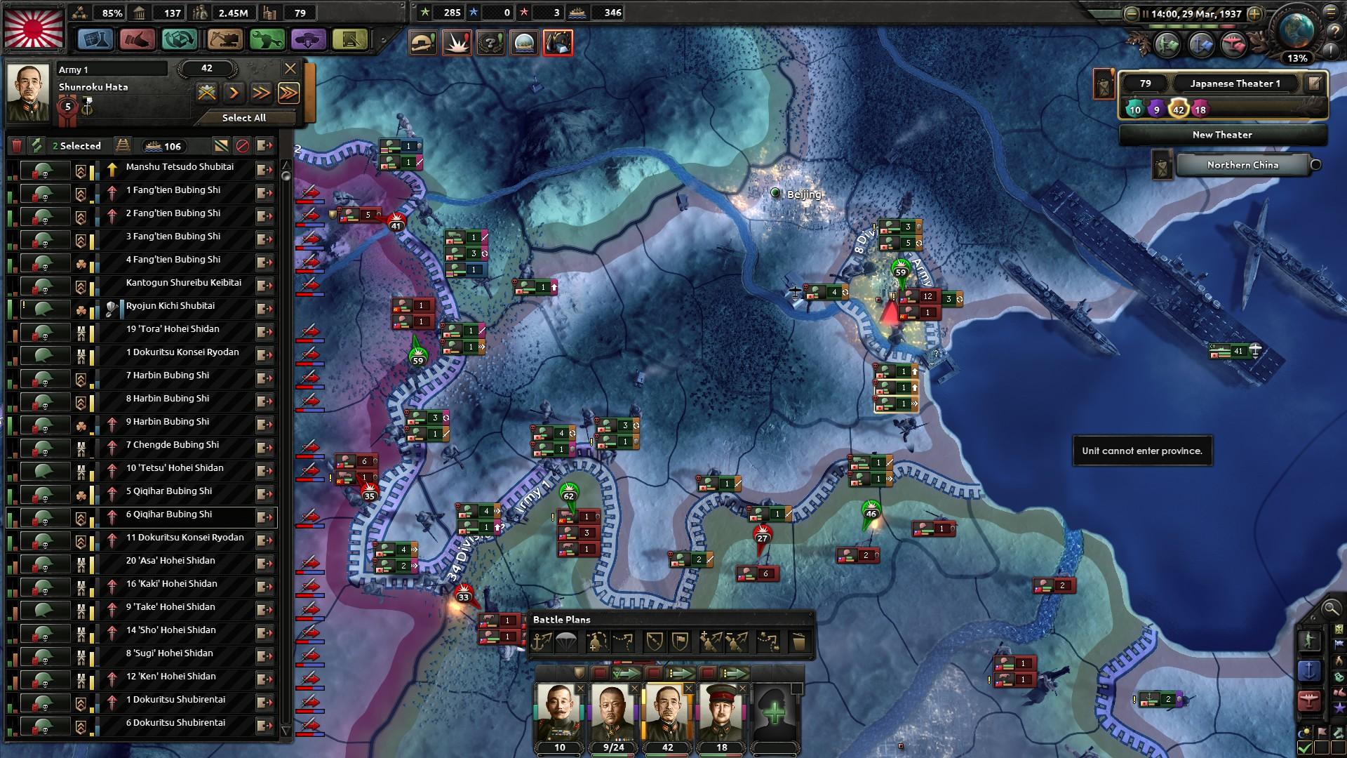 HoI4天津包囲戦