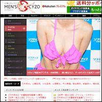 cyzo0808.jpg