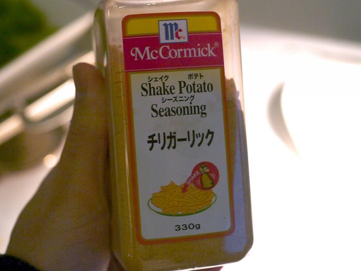 P1620479.jpg