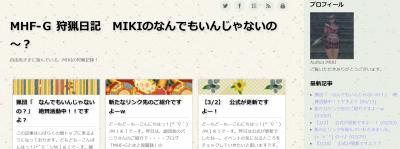miki縺輔s_convert_20160303184125