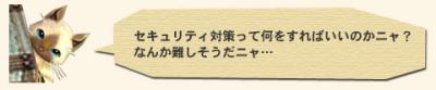 fukidashi_01[1]_convert_20160304175434