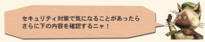 fukidashi_04[1]_convert_20160304175513