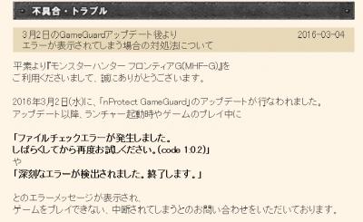 荳榊・蜷・convert_20160305165957