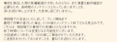 繧√s縺ヲ_convert_20160315125838
