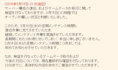 縺・d縺ェ莠域─_convert_20160315212313