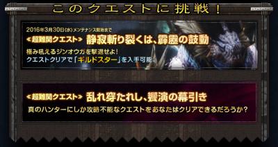 繧ク繝ウ繧ェ繧ヲ繧ャ_convert_20160318182230