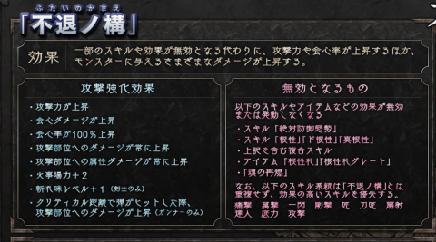 縺オ縺溘>_convert_20160417095853