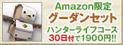 bnr_16082401[1]