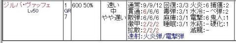 8d9d29e3[1]_convert_20160911114218