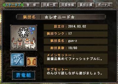 mhf_20160321_202725_864_convert_20160322180210.jpg