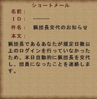 mhf_20160326_175921_732.jpg