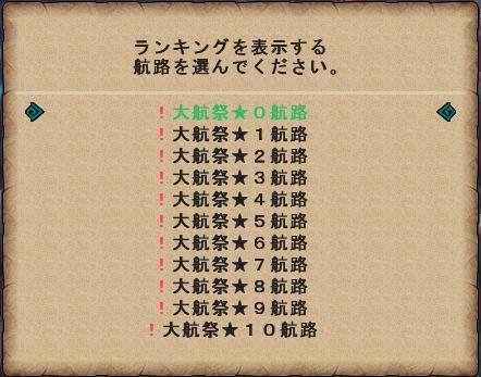 mhf_20160711_213342_889.jpg