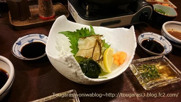 20151130fukuoka1.jpg