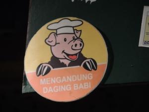 豚肉使用1