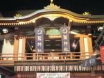 二の酉鴻神社