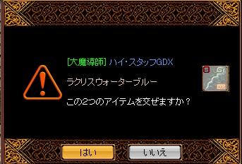 RS160731soubisakusei.jpg