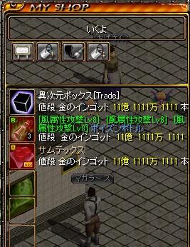 RS160816soubisakusei.jpg