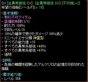 RS160822soubisakusei.jpg