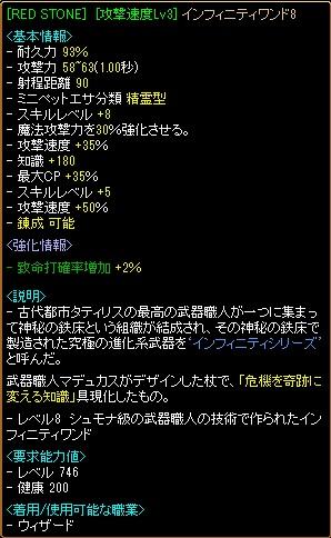 RS160822soubisakuseino2.jpg