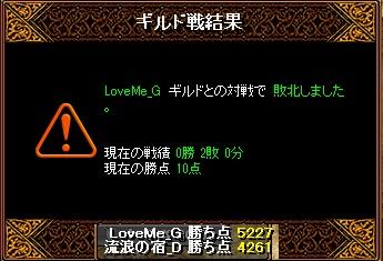 gv0713.jpg