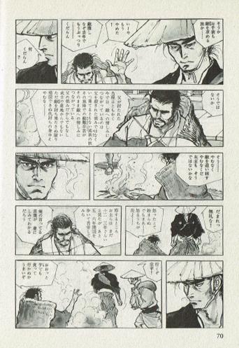 hira_kiji_vol7_01.jpg