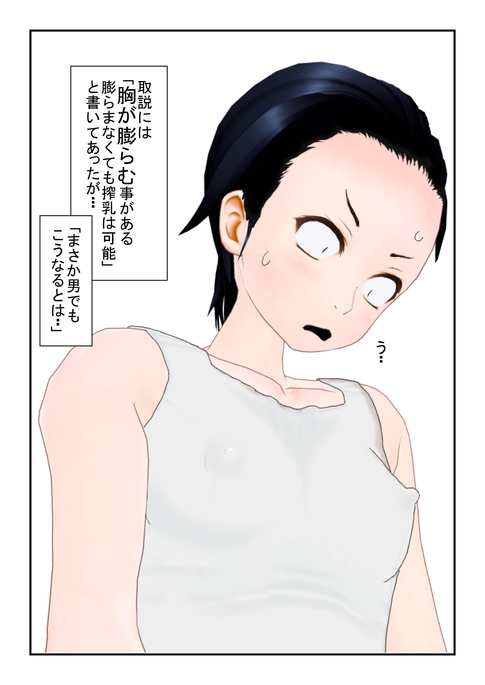 gyu_0002.jpg