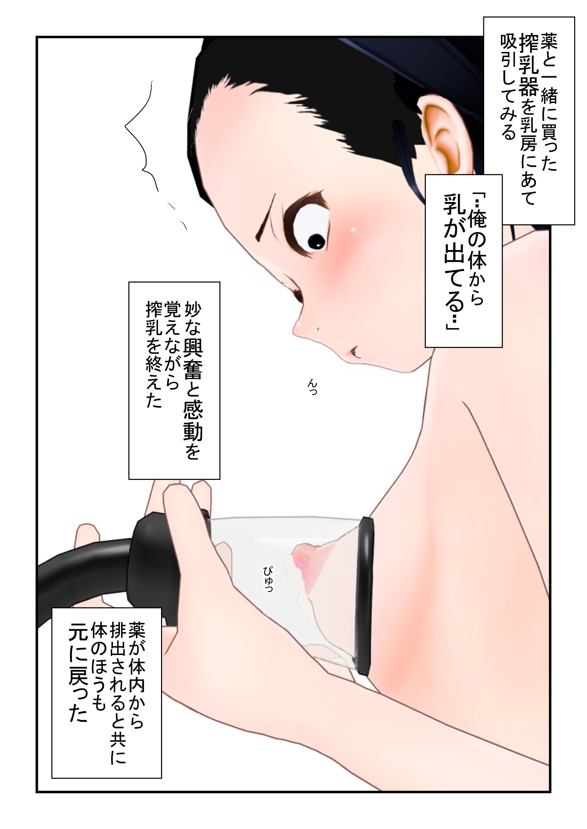 gyu_0003.jpg