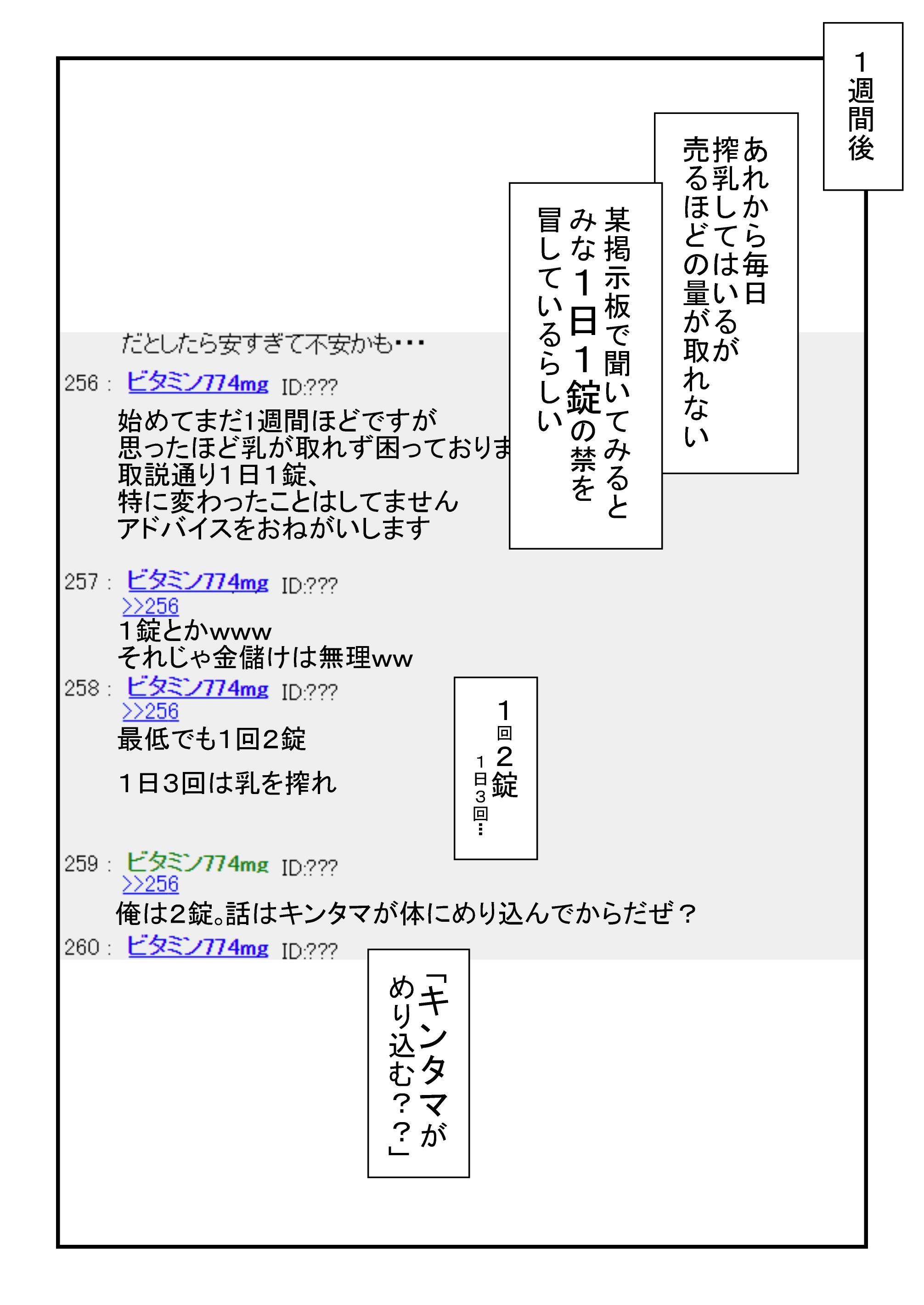 gyu_0004.jpg