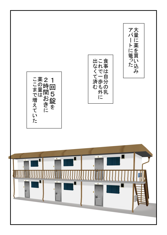 gyu_0008.jpg
