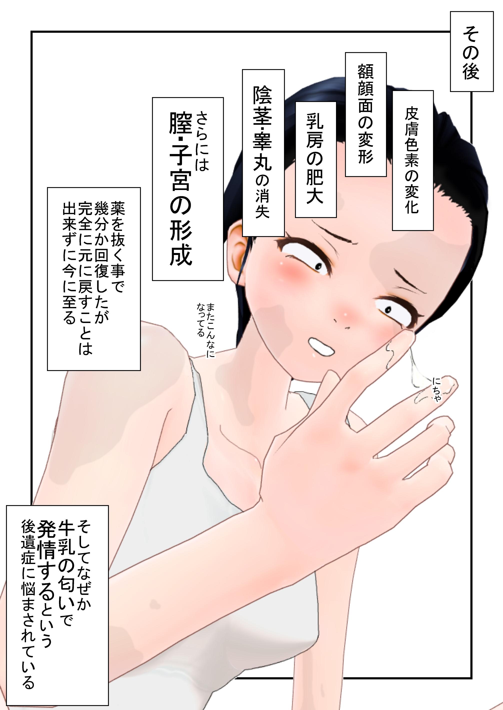 gyu_0010.jpg