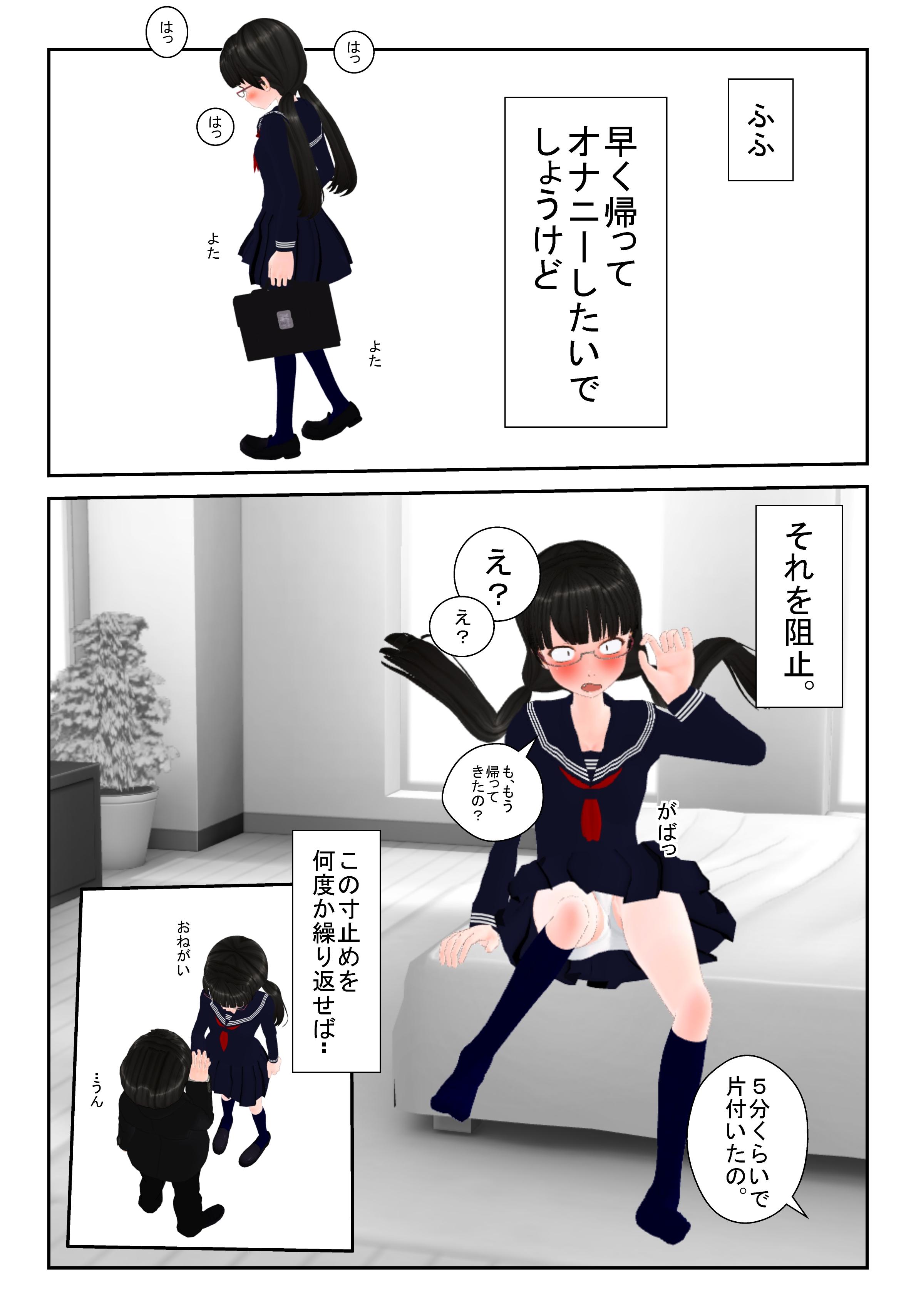 iincho_0007.jpg