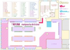 layout_201606191000.jpg