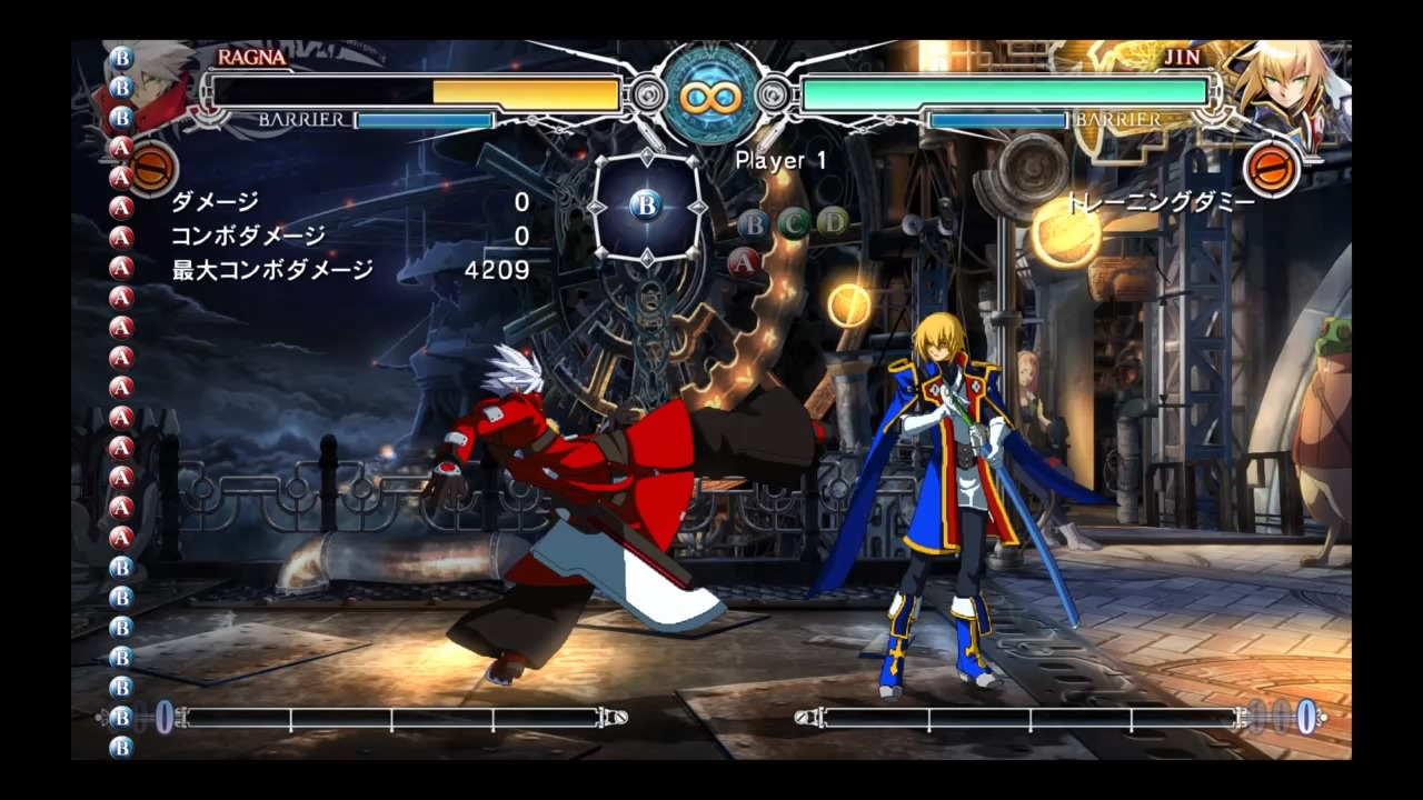 BLAZBLUE CENTRALFICTION 体験版_20160921010034