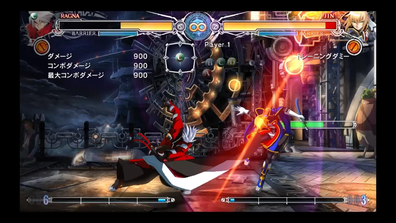 BLAZBLUE CENTRALFICTION 体験版_20160921012156