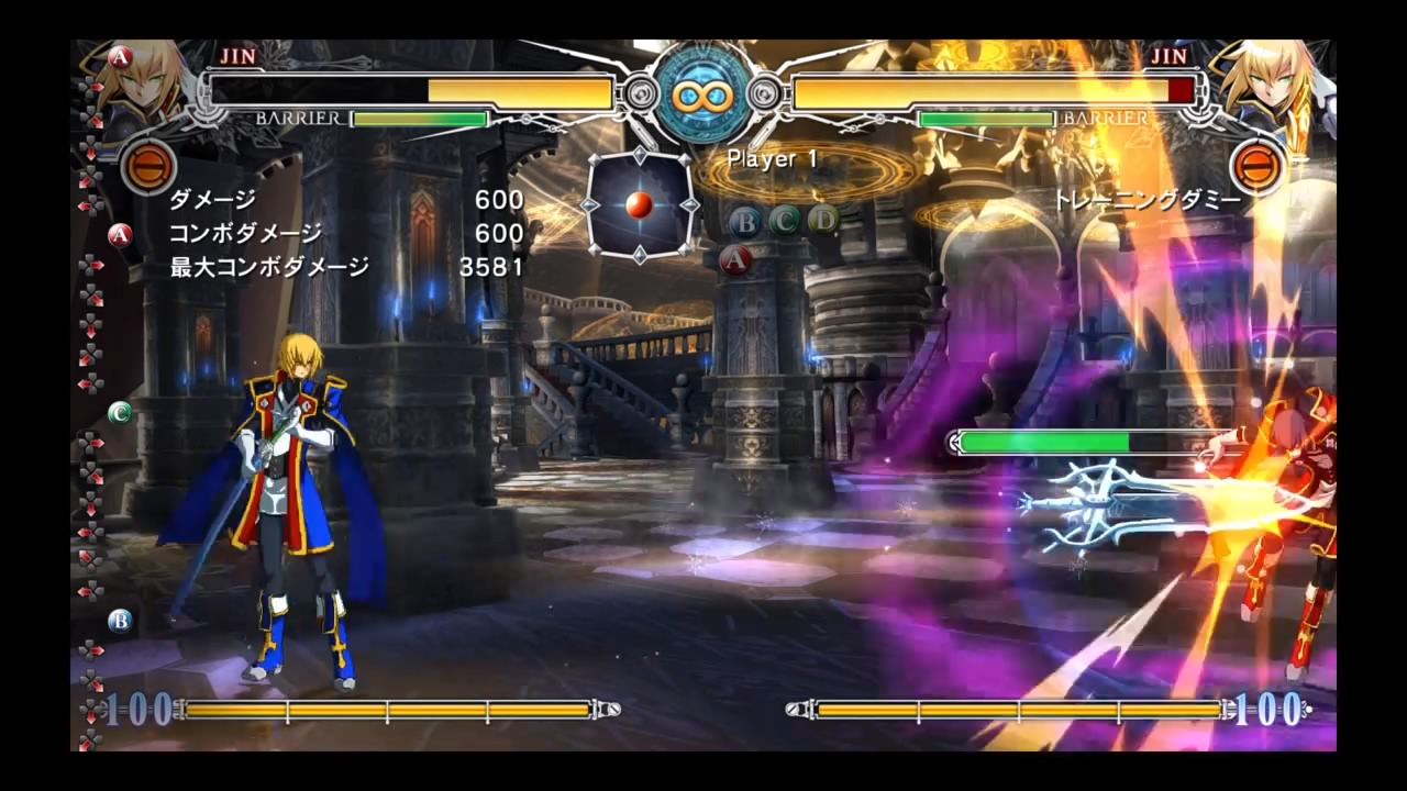 BLAZBLUE CENTRALFICTION 体験版_20160927214333