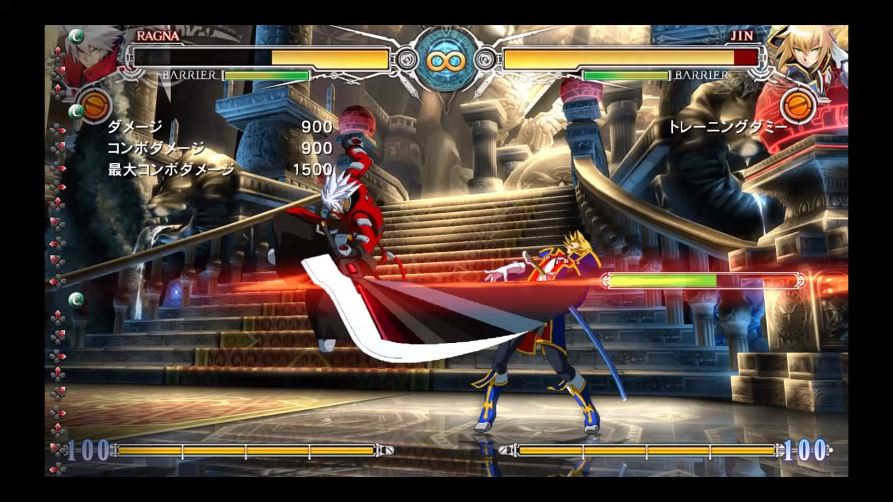 BLAZBLUE CENTRALFICTION 体験版_20160928004547
