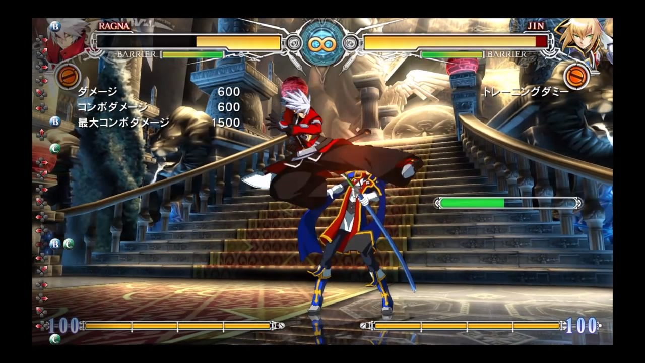 BLAZBLUE CENTRALFICTION 体験版_20160928004705