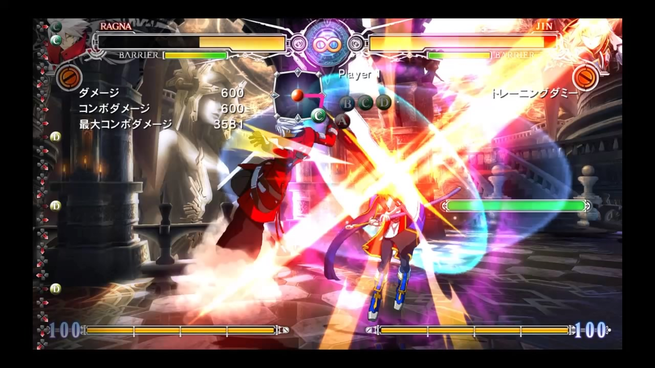 BLAZBLUE CENTRALFICTION 体験版_20160928004255