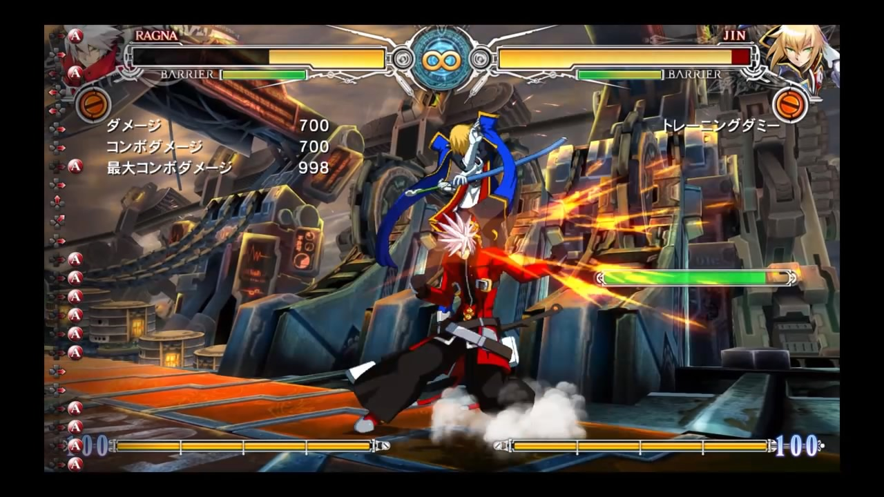BLAZBLUE CENTRALFICTION 体験版_20160928005817