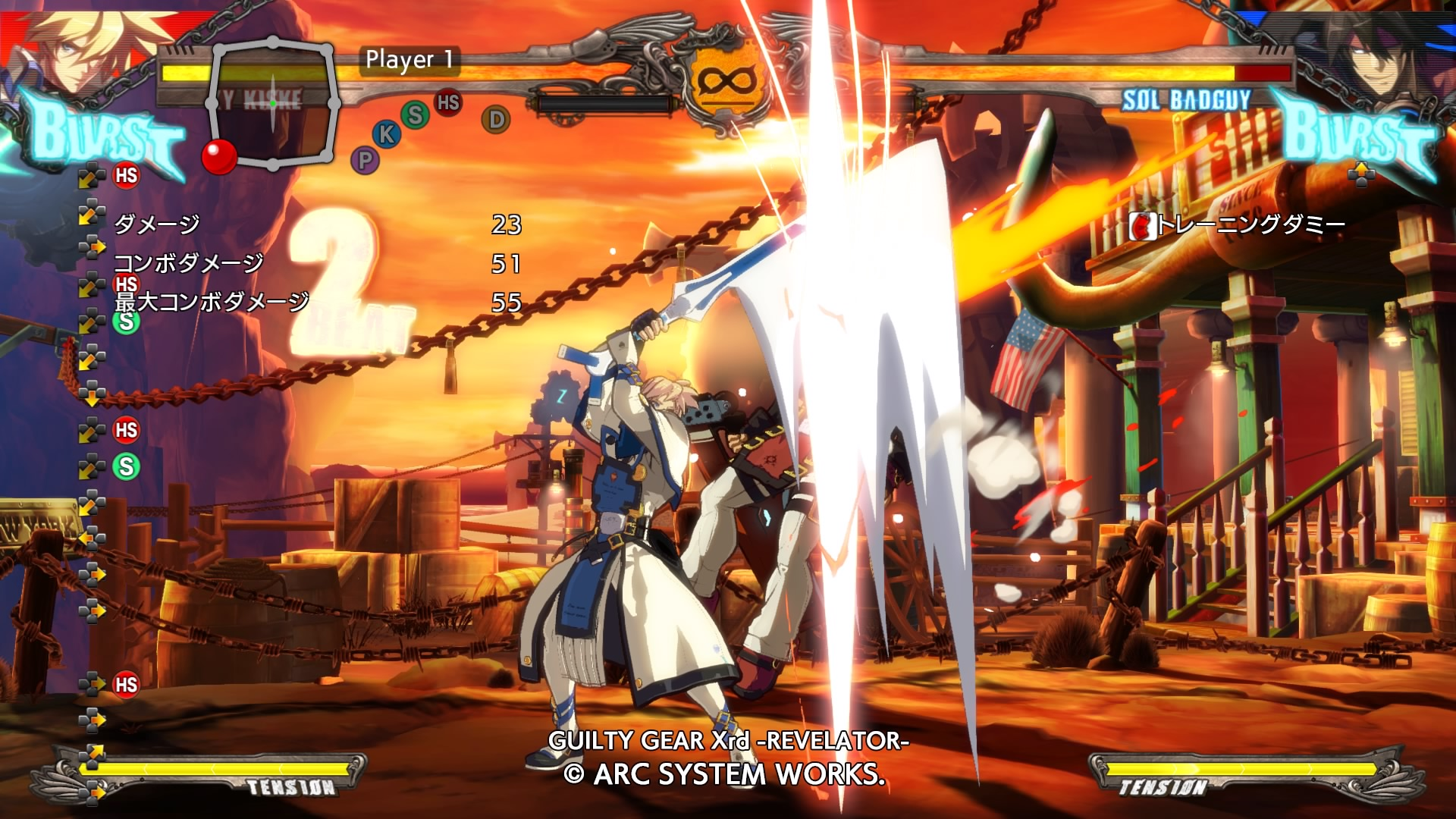 GUILTY GEAR Xrd -REVELATOR-_20161012233849