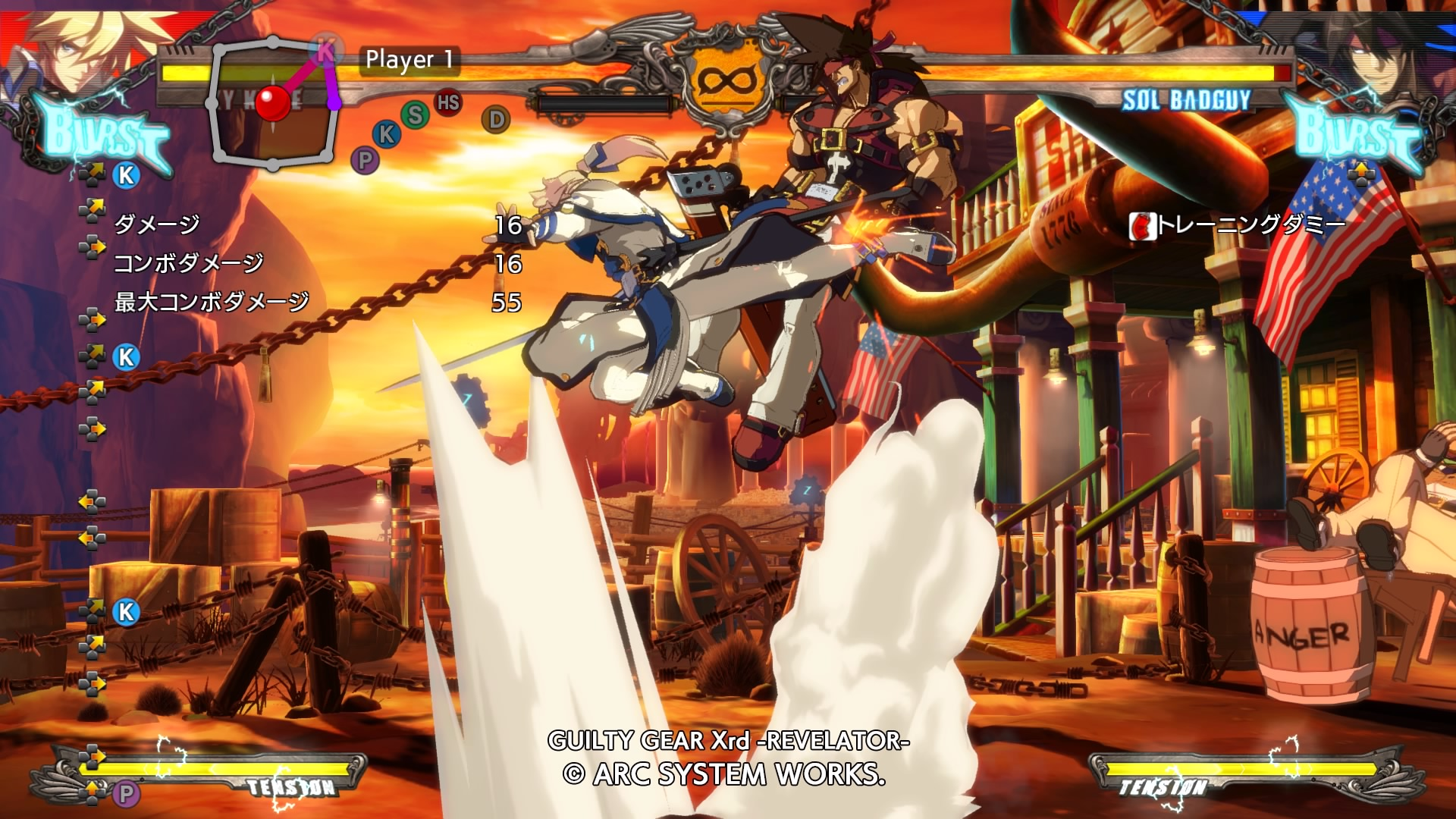 GUILTY GEAR Xrd -REVELATOR-_20161012234212