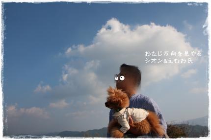 Mo1_s.jpg