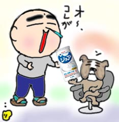 buru-jyowa2.jpg
