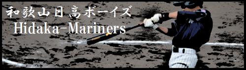 p-20160825-01.png