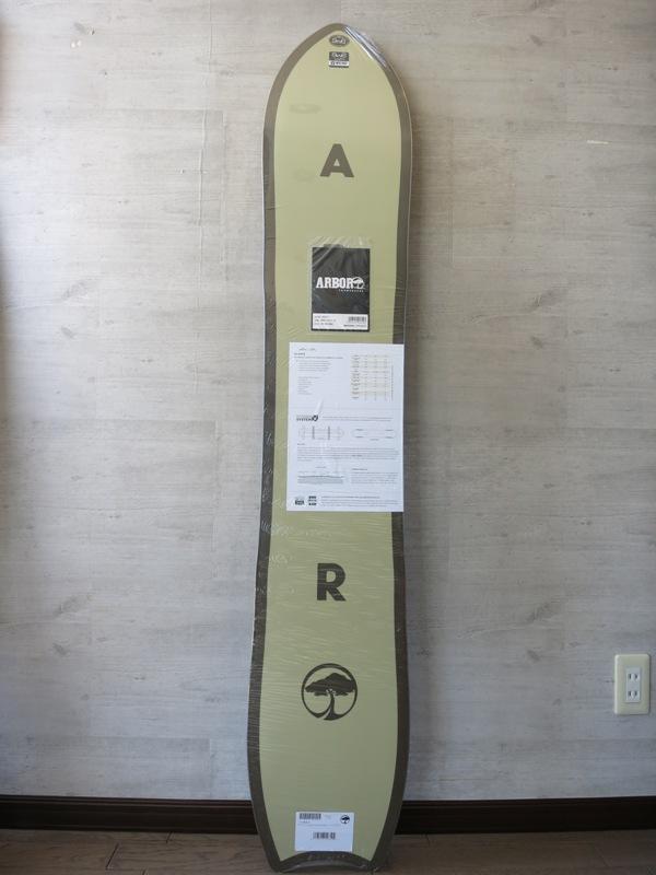 Arbor17Clovis2