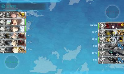 砲撃戦終了