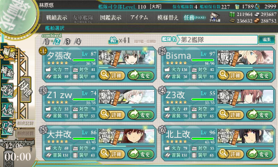 kancolle_151206_000023_01.png